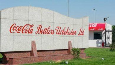 Photo of Coca-Сola Uzbekistan приватизируют с помощью одного из крупнейших мировых банков
