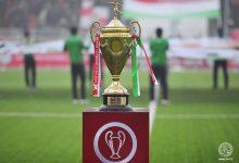 Photo of Жеребьевка основной сетки розыгрыша Кубка Таджикистана-2020 по футболу состоится 15 июля