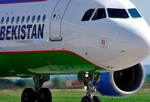 Photo of Узбекистан отменил все международные авиарейсы до 1 сентября