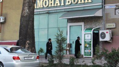Photo of Антикоррупция: трое  сотрудников «Амонатбанка», уличенные в незаконных валютных операциях, амнистированы